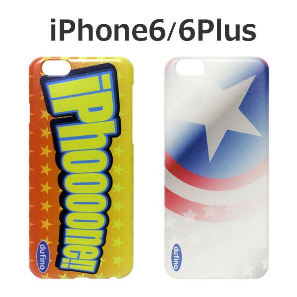 iPhone6s iPhone6 ケース iPhone6Plus ケース dufino ドゥフィーノ デザインケース ハードケース おしゃれ iPhone 6s 6 Plus ケース アイフォン6 ケース アイホン プラス iPhoneケース アイフォンケース