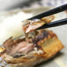 【送料込み】高山食品 さんまぬか漬 3尾×5袋 産地直送