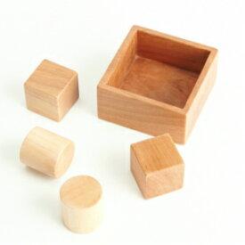 【送料無料】木村木品製作所 わらはんど きづき「しまう」WK007-01 メーカー直送