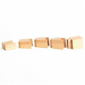 【送料無料】木村木品製作所 わらはんど きづき「むきをそろえる」WK009-01 メーカー直送