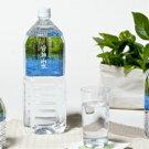 藤里開発公社白神山水2L×6本水ミネラルウォーター天然水軟水超軟水白神山地の水