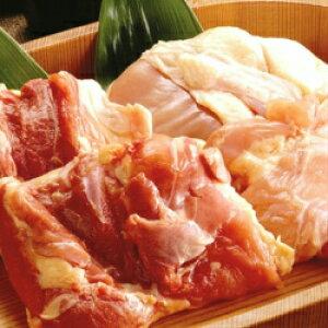 【送料無料】秋田比内や 比内地鶏 半羽パック×2袋セット 産地直送