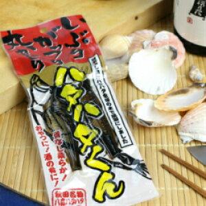 【送料無料】白神屋 ハタハタくん2尾×6袋 産地直送