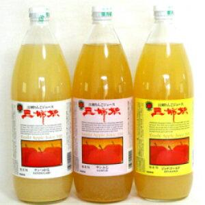 【送料込み】江刺りんごジュース 3姉妹セット(3本入) 2箱まで同梱可能 産地直送