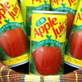 江刺りんごジュース ジョナゴールド(30缶) 2箱まで同梱可能 産地直送