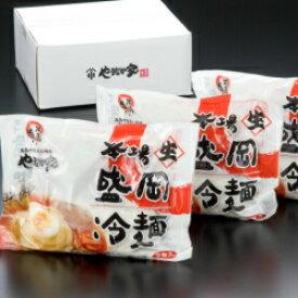 【送料無料】やまなか家 盛岡冷麺6食セット 産地直送