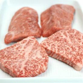 【送料無料】牛匠 小形牧場牛 ステーキ食べ比べ(赤身ステーキ100g ロースステーキ100g) 産地直送