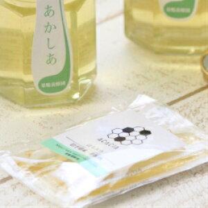 【送料無料】国産 天然 非加熱 純粋はちみつ あかしあスティックタイプ(8g×5本)×5袋 メーカー直送