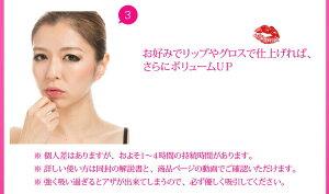 【話題の口プチ】ランキング1位獲得!超お買い得!日本で唯一の【日本正規代理店】フルリップス・リップ・エンハンサーFullipsLipenhancersアメリカ製