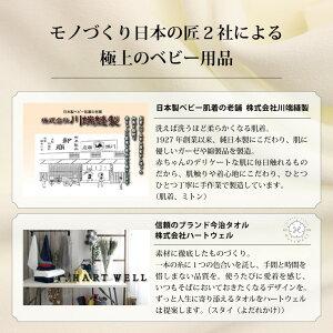 【【期間中ポイント5倍】エンゼル・ブーケ】日本の匠を英国伝統のスタイルに今治タオル出産祝い誕生祝いプレゼントベビーギフト日本製国産