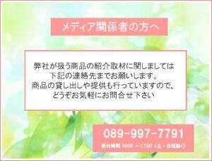 【期間中ポイント5倍】【日本の匠】エンゼル・ブーケ今治タオル出産祝い誕生祝いプレゼントベビーギフト日本製国産可愛い赤ちゃん贈り物歯固め木のおもちゃ
