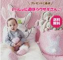 いっしょに遊ぼうウサギさん♪ プレイマット クッション ぬいぐるみ 可愛い プレゼント 誕生祝い うさぎ 贈り物 子供布団 ラグマット インテリア おもちゃ うさぎ好き イースター 送料無料