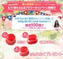 【話題の口プチ】ランキング1位獲得!超お買い得!日本で唯一の【日本正規代理店】フルリップス・リップ・エンハンサー Fullips Lip enhancers