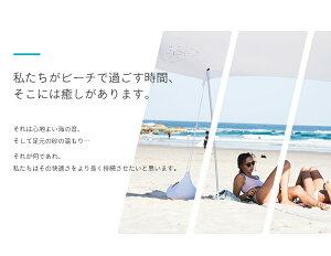 SunSkinnサンシェーダーサンシェードテントビーチテントタープ軽量日よけ日除けUVカット海キャンプテント運動会レジャードーム型テントサンシェード簡易テントおしゃれ簡単送料無料