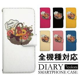 送料無料 全機種対応 パステルカラー フラワー フェミニン 大人可愛い プレゼント 手帳型 カード収納 ミラー iPhone iphone12 ケース Pro iPhone11 iPhoneXS iPhone8/7 AQUOS Galaxy Xperia SIMフリー モバイルケース スマホケース