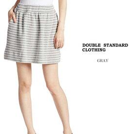 (ポイント5倍)SALE50%OFF ダブルスタンダードクロージング コットンクォーター接結スカート ダブスタ DOUBLE STANDARD CLOTHING
