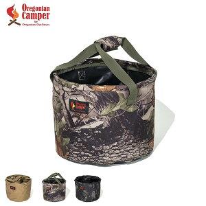 Oregonian Camper オレゴニアンキャンパー 通販 タイニー キャンプバケット ocb-2034 ソロキャンプ 防水バケツ シンク ゴミ箱 洗濯入れ アウトドア ギア収納 ギフトにおすすめ セレクト雑貨ムー