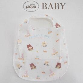 gelato pique baby ジェラートピケ ベビー 通販 baby お食事スタイ pbgg189004 セレクト雑貨ムー