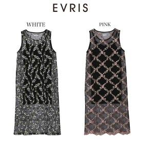 (SALE60%OFF)EVRIS エヴリス EMBROIDERYチュールレースワンピース 371730301801 キャッシュレス5%還元