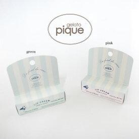 (ポイント5倍)gelato pique ジェラートピケ [COSME MARCHE]リップクリーム pwlc149020