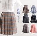 大きいサイズあり プリーツスカート ミニ フレアー 入学式 卒業式 チェック柄 スカート 女子高生 スカート/スーツ …
