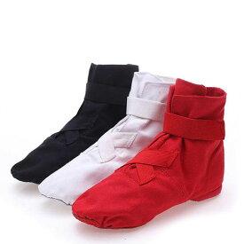 バレエ シューズ バレエシューズ キッズ 子供 大人 女の子 男の子 バレエシューズ 柔らかで爪先が伸ばしやすいスプリットソール レッド ブラック ホワイト バレエ 靴 社交ダンス シューズ ジュニア こども バレエ 靴 布製 女性 男性 ダンスシューズ