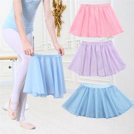 バレエ スカート バレエ 子供 バレエスカート シフォン ラップスカート プルオンスカート 練習着 無地 シンプル 可愛い キッズ 子ども大人 巻きスカート 子供用 キッズ ジュニア ショートスリーブ バレエ用品 ダンスウェア ダンス衣装