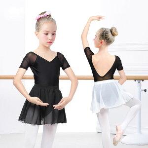 バレエ レオタード スカート付き 半袖 女の子 練習用 バレエレオタード 子供用 キッズ ジュニア 子ども バレエ用品 キャミソール ダンス 衣装 ダンス衣装 ダンスウェア 子供 バレエ タンクト