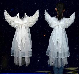 天使の羽 悪魔の羽 ブラック ホワイト 大人 子供 キッズ フェザー ウィング 翼 エンジェル 天使 妖精 コスチューム 仮装 衣装 ゴスロリ パーティー サンタ コスプレ 衣装 サンタ コスチューム サンタクロース ハロウィン ハローウィン クリスマス ベール・リボン