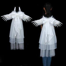 天使の羽 悪魔の羽 ブラック ホワイト 大人 子供 キッズ フェザー ウィング 翼 エンジェル 天使 妖精 コスチューム 仮装 衣装 ゴスロリ パーティー サンタ コスプレ 衣装 サンタ サンタクロース ハロウィン ハローウィン クリスマス ベール・リボン取り外し可能