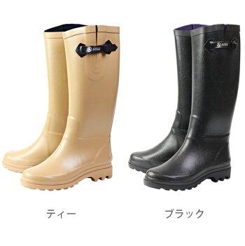 【あす楽/送料無料】箱つぶれワケあり訳ありエーグルレインブーツエーグランティーヌAIGLENTINEバーシューズレインシューズ靴長靴雨靴防水靴フェス用靴雪対策滑らない氷レインシューズ