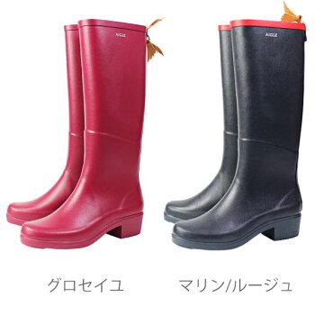 【あす楽/送料無料】箱つぶれワケあり訳ありエーグルレインブーツミスジュリエットMISSJULIETTEAロングロングブーツラバーシューズレインシューズ靴長靴雨靴防水靴フェス用靴雪対策滑らない氷レインシューズ