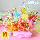 プレゼント ギフト お菓子ブーケ キャンディーブーケ キャンディフラワー キャンディ版 スマイルサプライズ Mサイズ …
