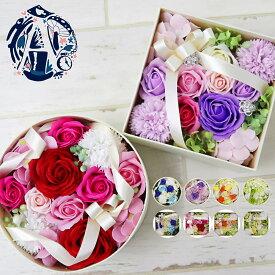 【後払い 可能】 フレグランス ソープフラワー ボックス フラワーソープ プレゼント 石鹸 ギフト 誕生日 プレゼント フラワーボックス シャボンフラワー 結婚記念日 お祝い バラ メッセージカード付き