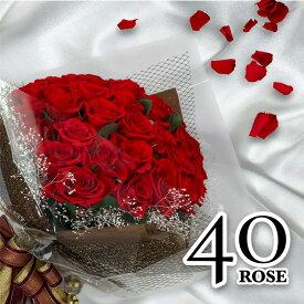 【あす楽】 父の日 父の日ギフト プリザーブドフラワー バラ 40輪(40本) 幸福の花束 ギフト ローズブーケ フラワーアレンジメント 薔薇 ブーケ 花 花束 アリスフラワー ギフト お供え 10800円〜送料無料