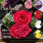 プリザーブドフラワーボックスアレンジローズカーネーションギフトLuxuryyBoxラグジュアリーボックス枯れない花プレゼント