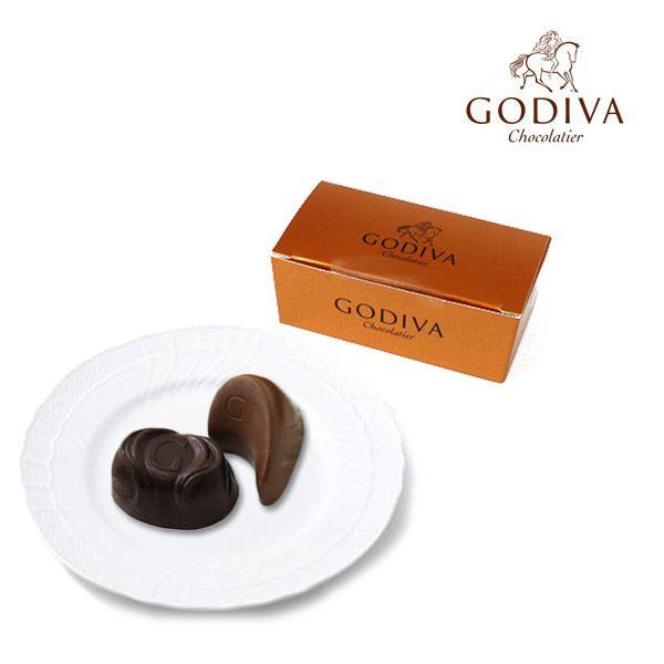 ゴディバ チョコレート GODIVA コフレゴールド 2粒 #FG72860 詰め合わせプレミアムスイーツ 義理チョコ バレンタイン ギャレンタイン 洋菓子|内祝い お返し 結婚祝い お誕生日 出産祝い|あす楽| バレンタインギフト