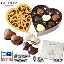 ゴディバ チョコレート バレンタイン チョコ GODIVA クールイコニック 6粒 #FG72853 ゴディバ専用袋付き 詰め合わせ…