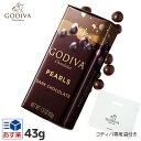 ゴディバ チョコレート ホワイトデー 2020 チョコ GODIVA ダークチョコレート パール 43g FG72230 ゴディバ専用袋付き…