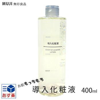 MUJI無印良品導入化粧液400ml新導入化粧液導入液天然水を使用したスキンケア美肌無印導入液優秀アイテム無印良品の導入液SNSで爆発的大ヒット超美肌化粧水の肌なじみが良くなる肌がモチモチ