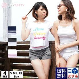 PixyParty カバーアップ水着4点セット セパレートワンピ Tシャツ付き ショートパンツ付き セパレート水着 体型カバー 大きいサイズ ボーダー柄 マリンパンツ
