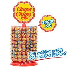 クラシエ チュッパチャプス ホイール ディスプレイ 200本入 Chupa Chups チュッパチャプスホイールディスプレイ クラシエフーズ