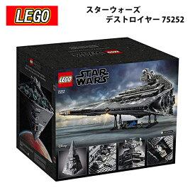 レゴ スターウォーズ デストロイヤー 75252 インペリアル スター デストロイヤー UCS LEGO おもちゃ ブロック