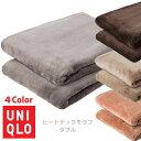ユニクロ UNIQLO ヒートテック毛布 ダブル サイズ メンズ レディース 極暖 超極暖も人気