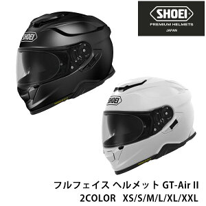 SHOEI フルフェイス ヘルメット GT-Air ll ジーティー エアー ツー バイク用品 ショーエイ ショーエー ショウエイ ヘルメット