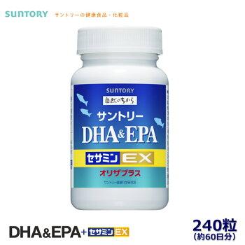 【サントリーDHA&EPA+セサミンEXオリザプラス240粒(約60日分)】
