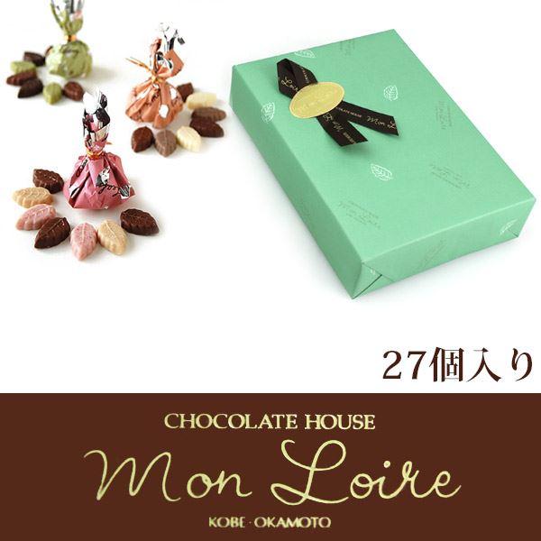 モンロワール リーフメモリー ギフトボックス 27個入り(化粧箱)|チョコレート お菓子 詰め合わせ 秋冬 ギフト