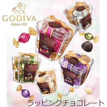 ゴディバ(GODIVA)ラッピングトリュフ5粒チョコレートお中元【内祝い