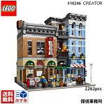 LEGOレゴクリエイター10246探偵事務所DetectivesOfficeCreator