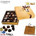 ゴディバ ゴールドアソート バロティン14粒入 #FG72810 ゴディバ専用袋付き チョコレート 通販 プレミアムスイーツ …